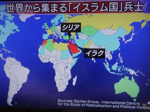NHKキャッチ世界+001_convert_20150203141657