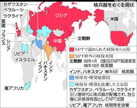 朝日核保有国地図