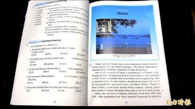 台湾CH 2702八田教科書_convert_20150214113353
