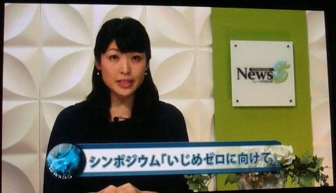 150216 ニュース2