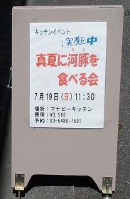 P7191433.jpg