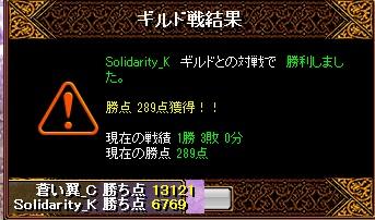 RedStone 15.07.22[02]