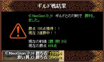 RedStone 15.07.24[04]
