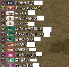 RedStone 15.07.24[03]