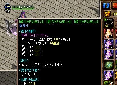 RedStone 15.07.25[04]