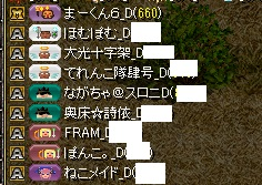 RedStone 15.08.03[02]
