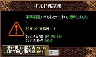 RedStone 15.08.05[03]