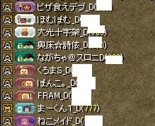 RedStone 15.08.07[03]
