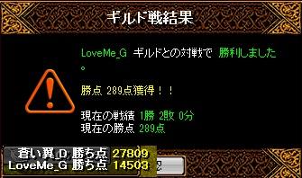 RedStone 15.08.12[06]