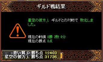 RedStone 15.08.10[02]