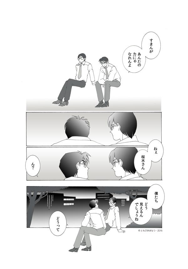 17-2-08.jpg