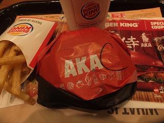asagaya-burgerking30.jpg
