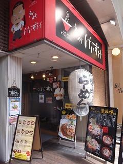 shinagawa-shinatatsu50.jpg