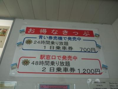 P5190256.jpg
