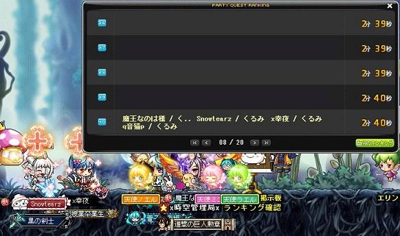 Maple150818_001506.jpg