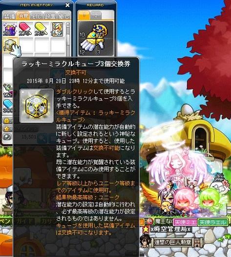 Maple150819_231316.jpg