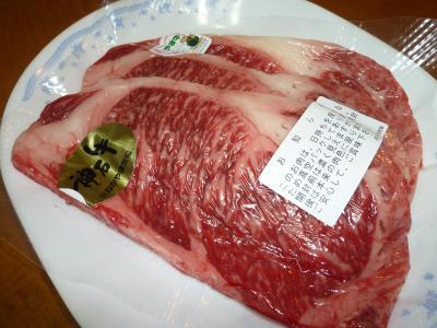 広島・なかやま牧場・神石牛
