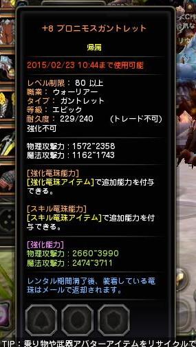 DN 2015-02-16 12-58-10 Mon