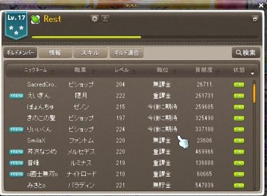 Maple150101_000332.jpg