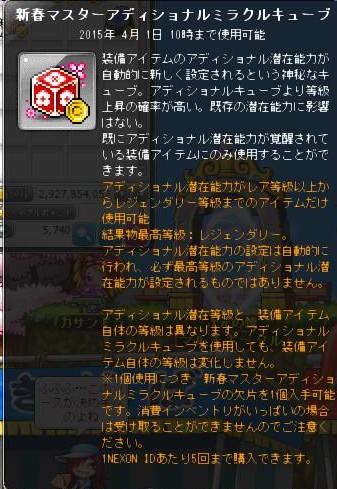 Maple150101_100446.jpg