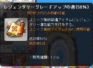 Maple150101_101013.jpg