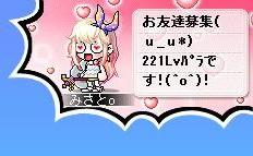 Maple150205_224945.jpg