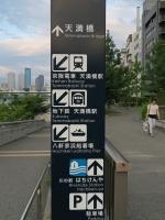 BL150813天満橋2IMG_0124