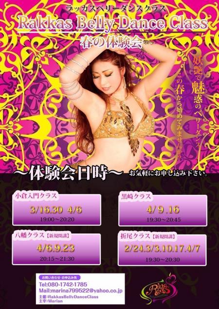 蜀咏悄+(38)_convert_20150227064308