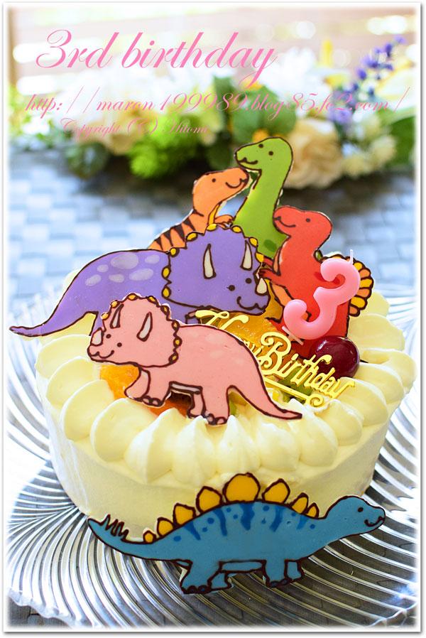 次男くん☆3歳の誕生日ケーキ