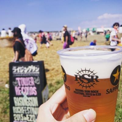 rsr-beer.jpg
