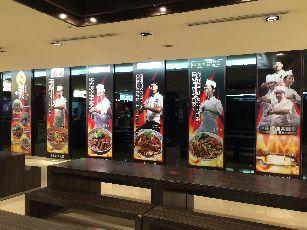 牛肉麺@台北駅IP (2)