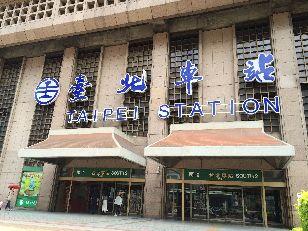 台北駅付近IP (12)