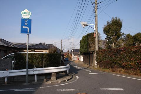 150219-3.jpg