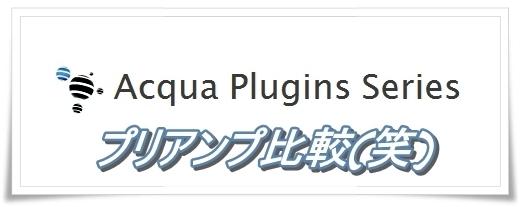 Aqua Plugins-2
