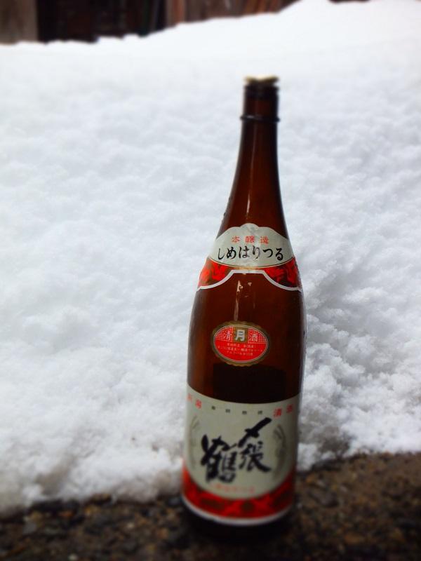 2014積雪 一升瓶