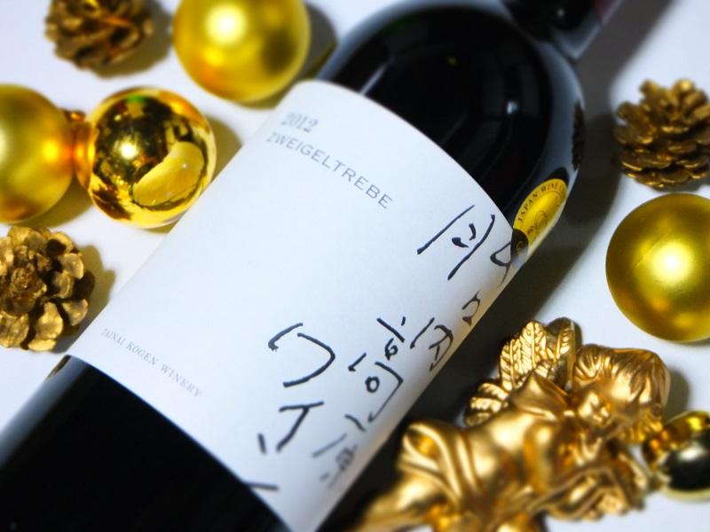 胎内 金賞ワイン キラキラ2
