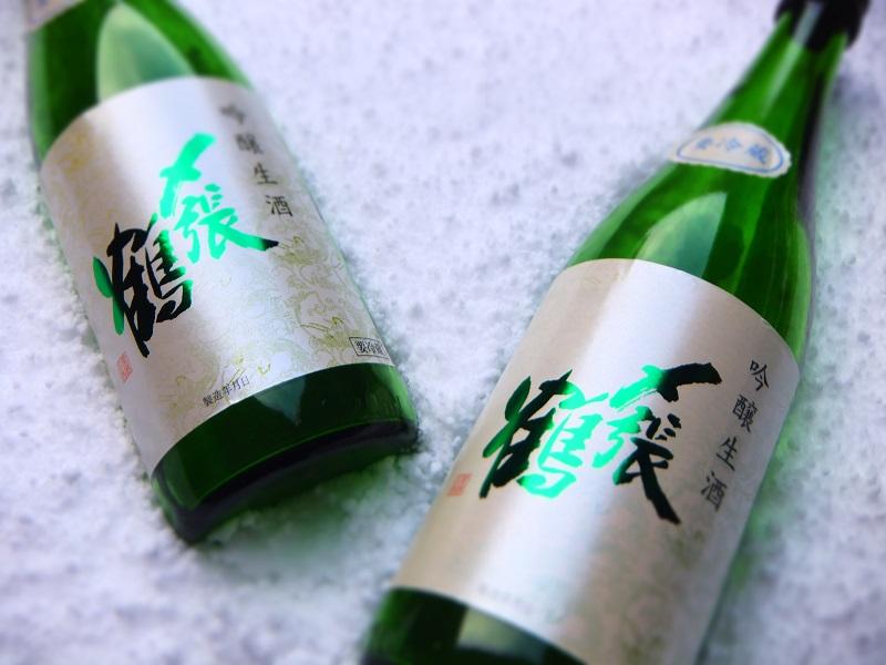 〆吟醸生酒 2本 ヨコ