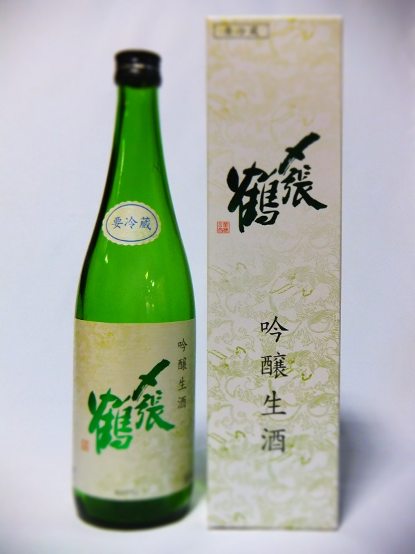 〆吟醸生酒 瓶・化粧箱