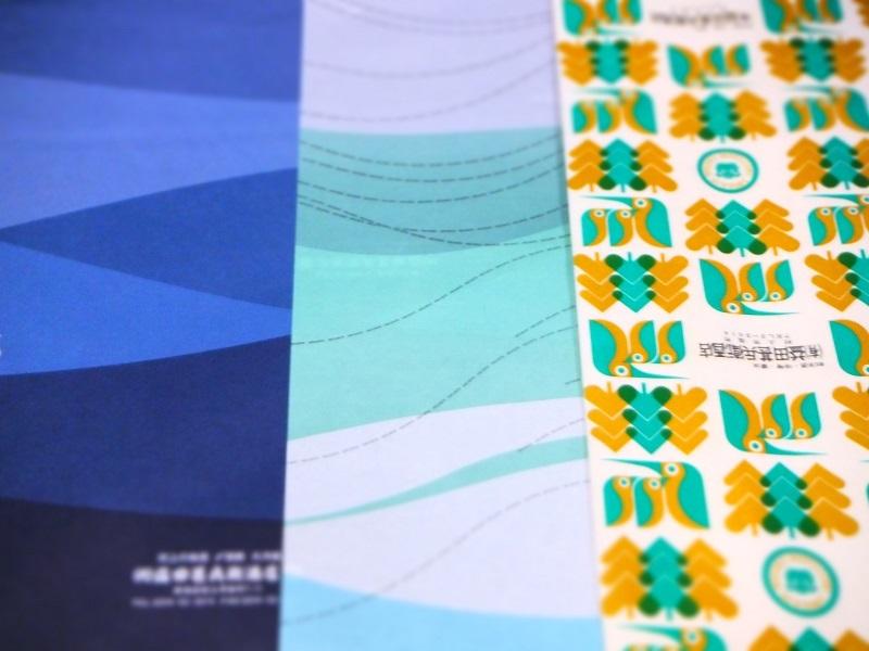 包装紙 3種類