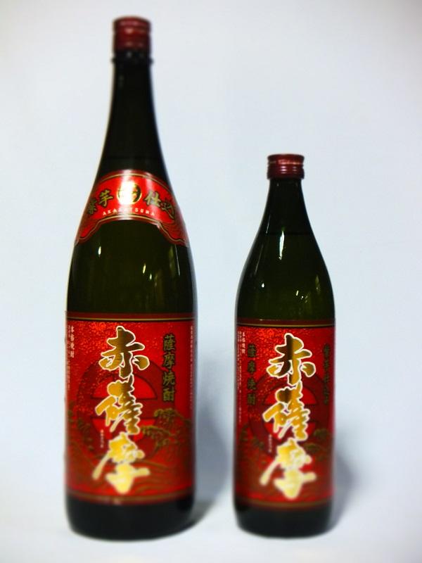 赤薩摩 一升瓶・四合瓶