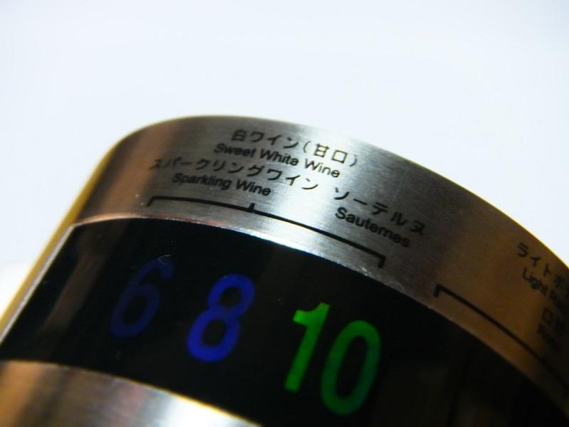 ダイソー ワイン 温度計 アップ 2