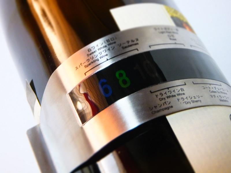ダイソー ワイン 温度計 ラインヘッセン アップ