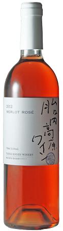 胎内ワイン ロゼ