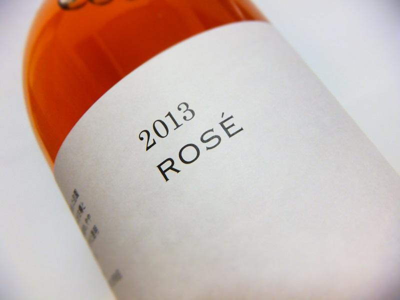 胎内ワイン ロゼ2013