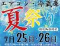 Baidu IME_2015-7-24_14-0-38