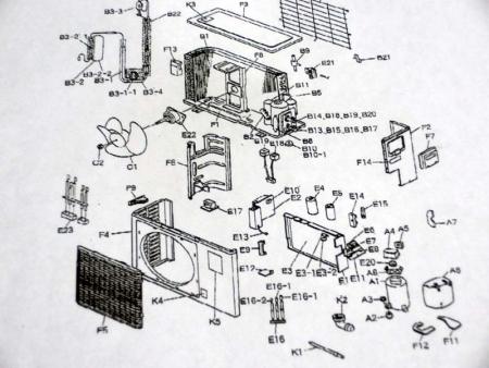 ダイキン エアコン 室外機 修理