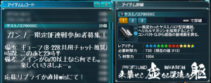 pso20150729_023050_009b.png