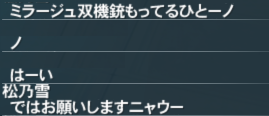 pso20150731_232809_003.png