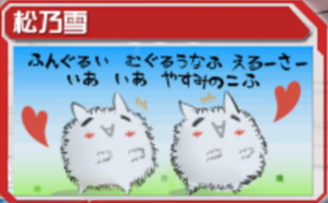 pso20150803_220837_001.png