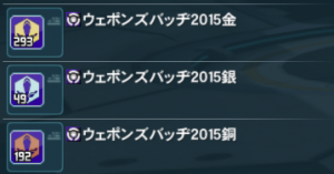 pso20150805_011143_042.png